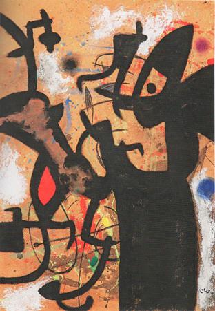 Joan Mirò 1953 gouache su carta e matita a cera 74.5x52.5 cm 1
